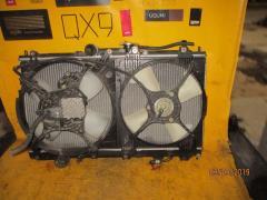 Радиатор ДВС Mitsubishi Legnum EC3W 4G64 Фото 1