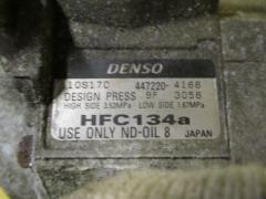 Компрессор кондиционера HONDA STEPWGN RF5 K20A