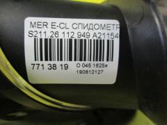 Спидометр A2115404711 на Mercedes-Benz E-Class Station Wagon S211.265 112.949 Фото 4