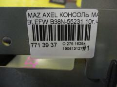 Консоль магнитофона B38N-55231 на Mazda Axela BLEFW Фото 3