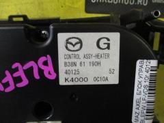 Блок управления климатконтроля на Mazda Axela BLEFW LF-VDS