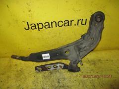 Рычаг на Nissan Avenir PNW11 Фото 1