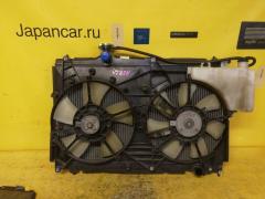 Радиатор ДВС TOYOTA NOAH AZR60G 1AZ-FSE