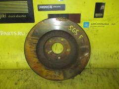 Тормозной диск на Subaru Forester SG5 EJ20, Переднее расположение