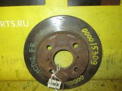 Тормозной диск TOYOTA PLATZ NCP12 1NZ-FE Переднее