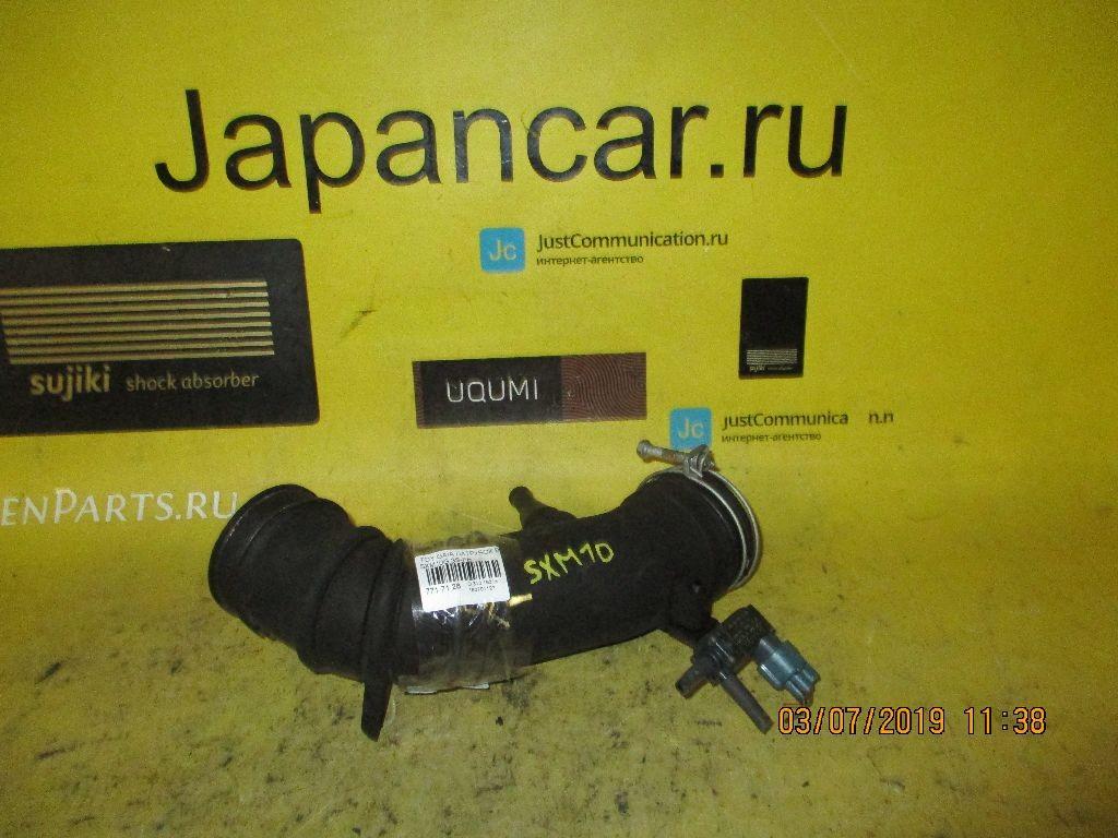 Патрубок воздушн.фильтра на Toyota Gaia SXM10G 3S-FE Фото 1