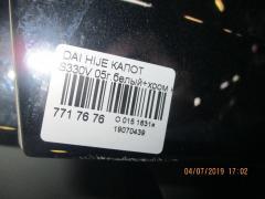 Капот Daihatsu Hijet S330V Фото 3