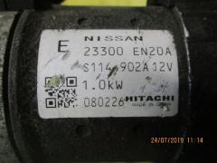 Стартер на Nissan X-Trail NT31 MR20DE 23300-EN20A
