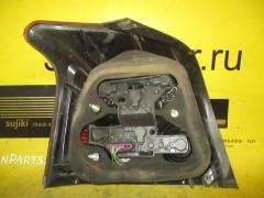 Стоп на Toyota Avensis AZT250 05-45, Правое расположение