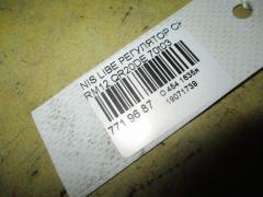 Регулятор скорости мотора отопителя на Nissan Liberty RM12 QR20DE Фото 3
