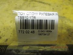 Рулевая рейка на Toyota Crown Comfort TSS10 1TR Фото 2