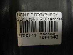 Подкрылок на Honda Fit GD1 L13A Фото 3