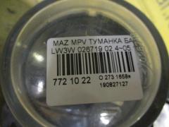 Туманка бамперная 026719 на Mazda Mpv LW3W Фото 6
