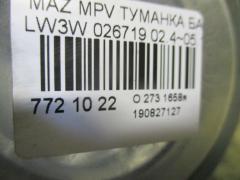 Туманка бамперная 026719 на Mazda Mpv LW3W Фото 7
