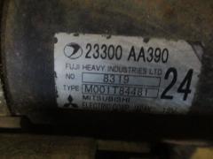 Стартер на Subaru Forester SF5 EJ20 23300-AA390