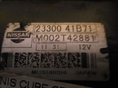 Стартер на Nissan Cube AZ10 CGA3DE 23300-41B71