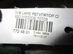 Регулятор скорости мотора отопителя на Nissan Lafesta B30 MR20DE Фото 2