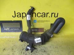 Патрубок воздушн.фильтра на Toyota Ipsum ACM26G 2AZ-FE