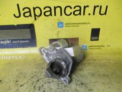 Стартер на Nissan Serena HFC26 MR20DD 23300-1VA00