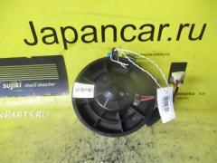 Мотор печки на Nissan Serena HFC26