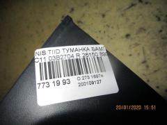 Туманка бамперная 03B2704 на Nissan Tiida C11 Фото 4