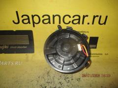 Мотор печки на Nissan Serena C25 Фото 1