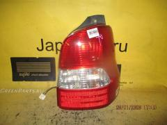 Стоп на Mazda Demio DW3W 4902, Правое расположение