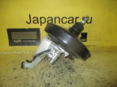 Главный тормозной цилиндр на Nissan Juke YF15 HR15