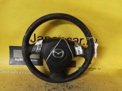 Руль на Mazda Axela BKEP