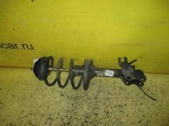 Стойка амортизатора на Nissan Sunny FB15 QG15DE, Переднее Правое расположение