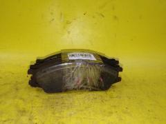 Тормозные колодки на Nissan Sunny FB15 QG15DE, Переднее расположение