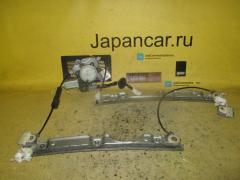 Стеклоподъемный механизм на Nissan Teana J31, Переднее Правое расположение