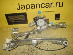 Стеклоподъемный механизм на Nissan Teana J31, Переднее Левое расположение