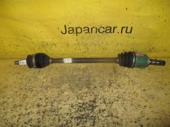 Привод на Subaru Legacy Wagon BP5 EJ20, Переднее расположение