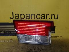 Стоп-планка на Nissan Sunny B15 4845B, Левое расположение