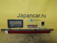 Стоп-планка на Nissan Sunny FB15 A87