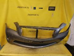 Бампер на Nissan Fuga Y51 62022-1ME0H, Переднее расположение