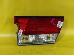 Стоп-планка на Nissan Sunny B15 4845B, Правое расположение