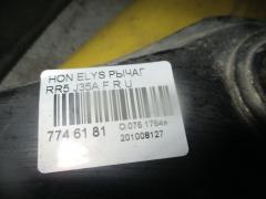 Рычаг на Honda Elysion RR5 J35A Фото 3