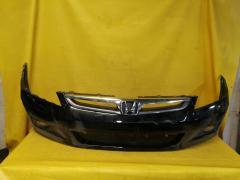 Бампер на Honda Inspire UC1 71101-SDA-ZY00, Переднее расположение