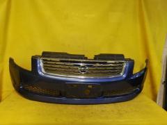 Бампер на Nissan Stagea NM35 62022-7W040, Переднее расположение
