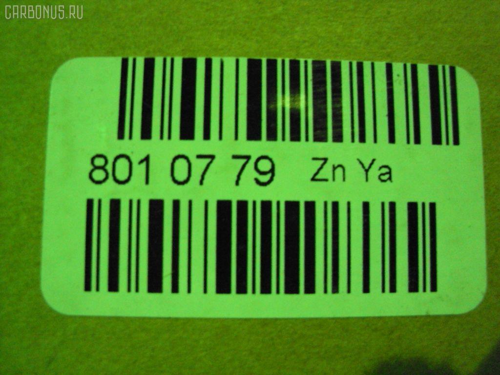 Вискомуфта GMC SIERRA GM840 Фото 3