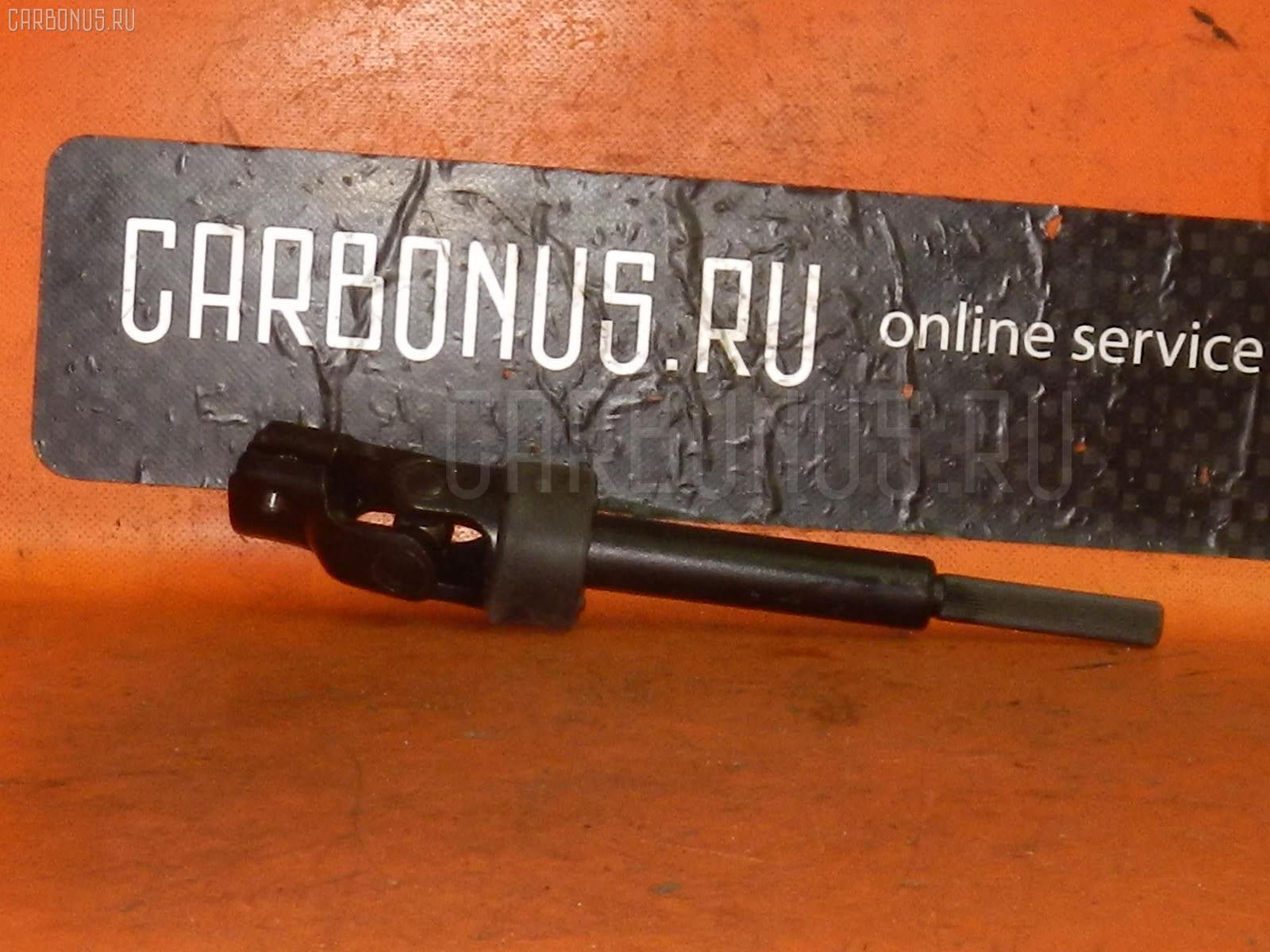 Рулевой карданчик TOYOTA IPSUM SXM15G Фото 1