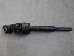 Рулевой карданчик TOYOTA IPSUM SXM15G Фото 3