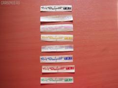 Наклейка TAO 380 Фото 1