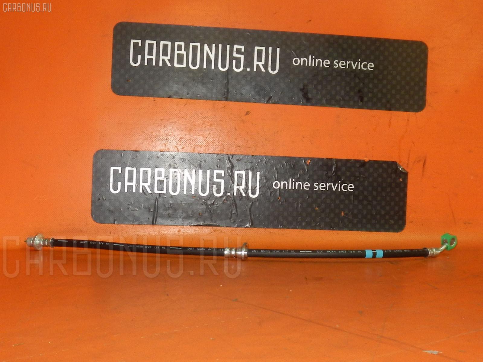 Шланг тормозной HONDA CR-V RD4. Фото 6