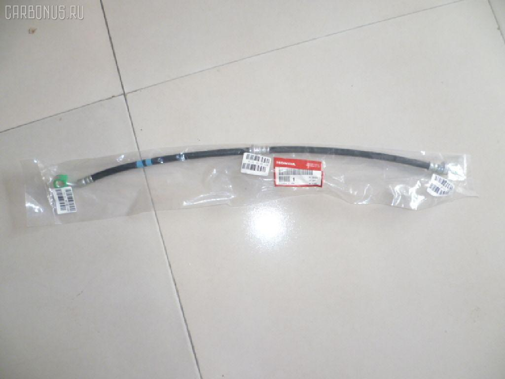 Шланг тормозной HONDA CR-V RD4. Фото 10