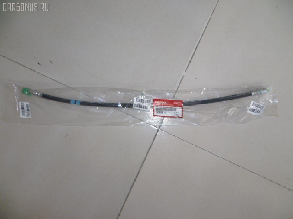 Шланг тормозной HONDA CR-V RD4. Фото 11
