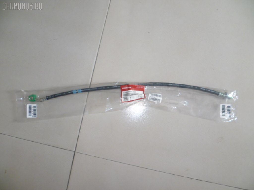 Шланг тормозной HONDA CR-V RD4 Фото 2