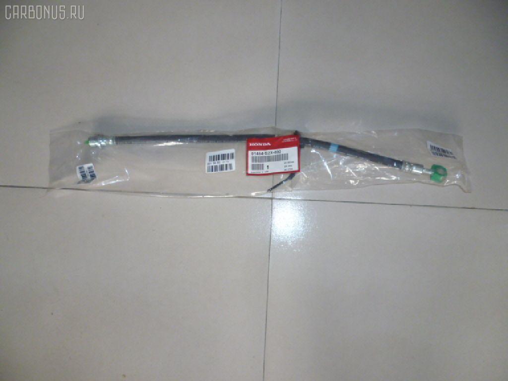 Шланг тормозной HONDA ODYSSEY RA6 Фото 1